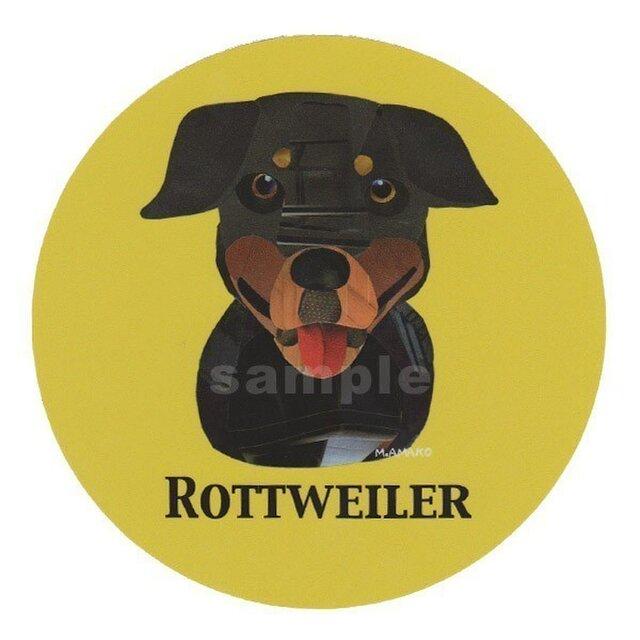 ロットワイラー《犬種名ステッカー/大型犬》の画像1枚目