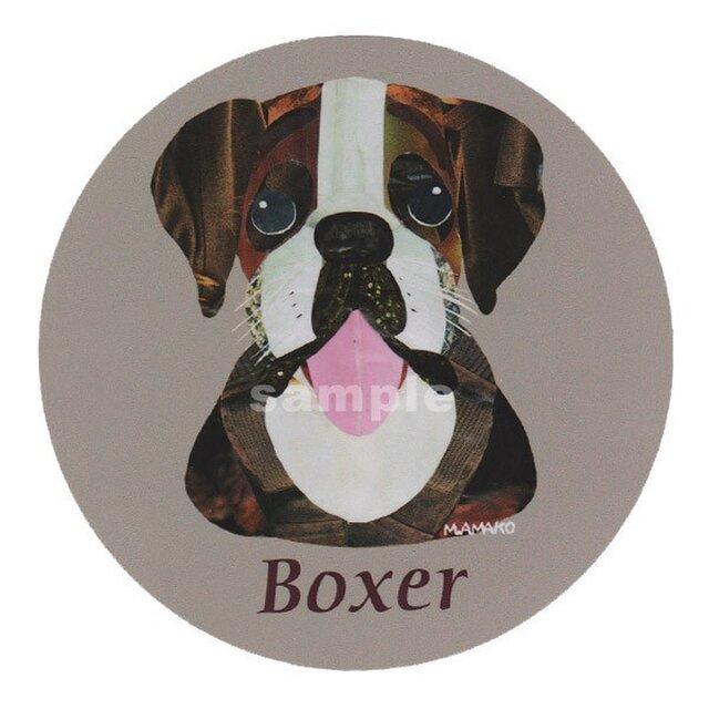 ボクサー《犬種名ステッカー/中型犬》の画像1枚目