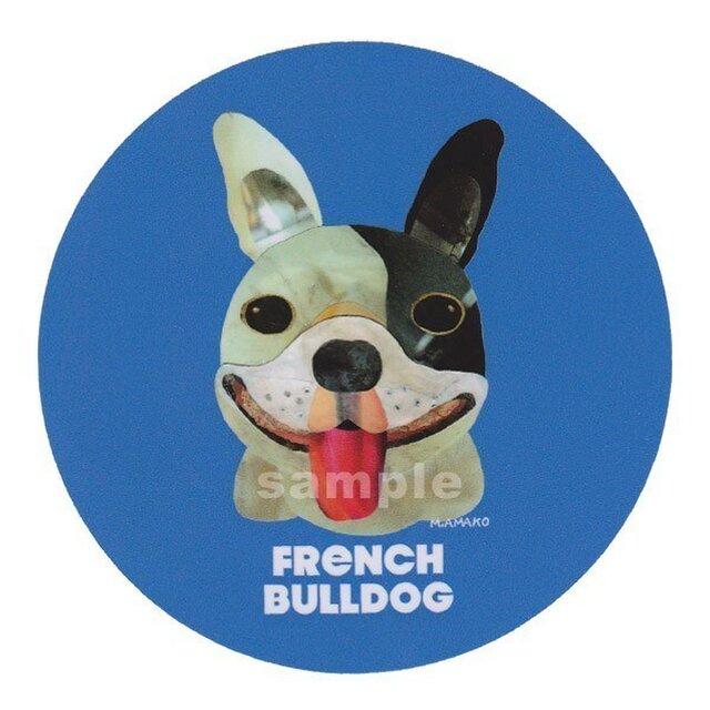 フレンチ ブルドッグ/パイド1《犬種名ステッカー/小型犬》の画像1枚目