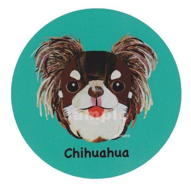チワワ/チョコ/ロングコート《犬種名ステッカー/小型犬》の画像1枚目