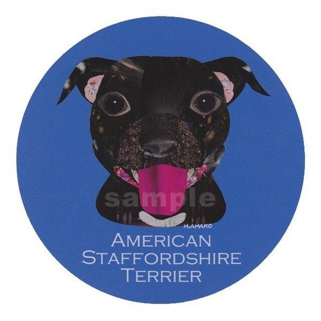 アメリカンスタッフォードシャーブルテリア《犬ステッカー/中型犬》の画像1枚目