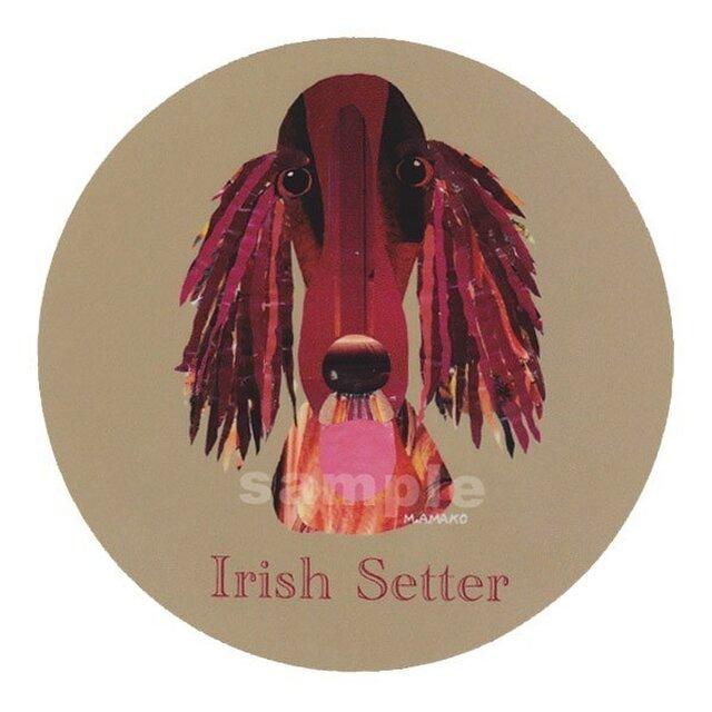 アイリッシュ セター《犬種名ステッカー/大型犬》の画像1枚目
