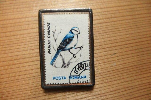 ヴィンテージ切手のブローチ - ルーマニア ルリガラの画像1枚目