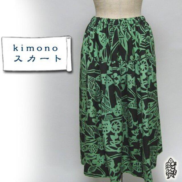 着物リメイク・ティアードスカート(小紋・薄緑)の画像1枚目