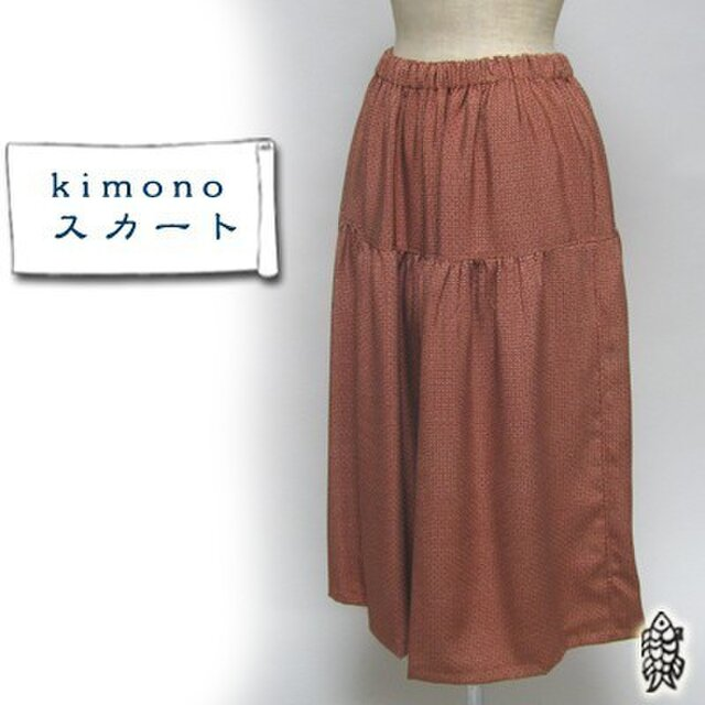 ☆sale☆着物リメイク・ティアードスカート(小紋・レンガ色)の画像1枚目