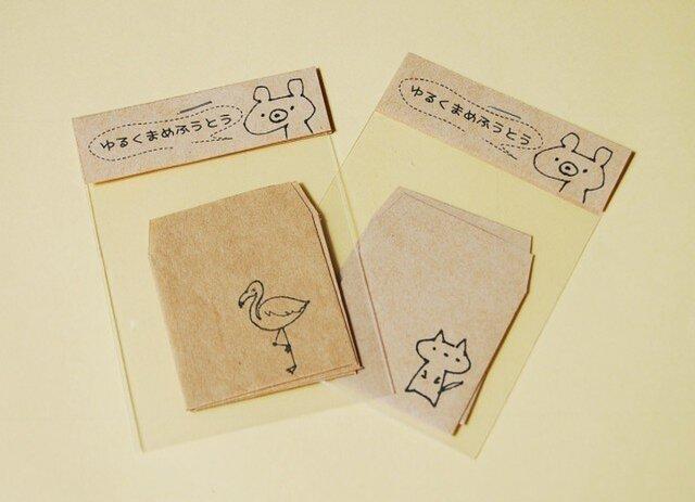 豆封筒5種類の画像1枚目