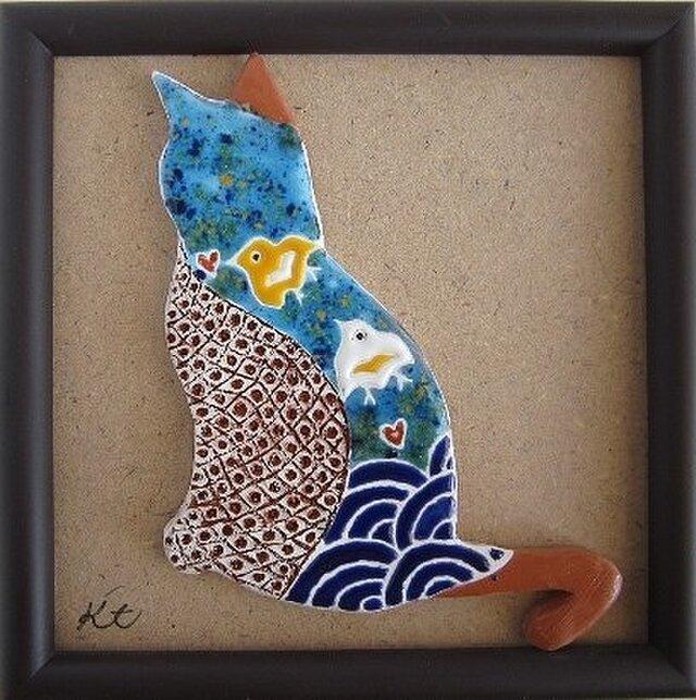 美猫~陶板の画像1枚目
