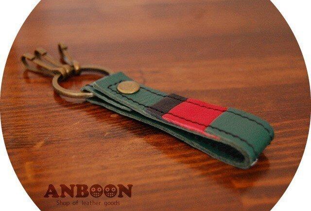 本革ベルトループキーホルダー(緑・黒・赤タイプ)の画像1枚目