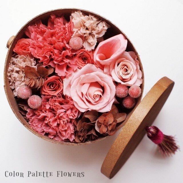 Coffret Collection/Pink Chocolatの画像1枚目