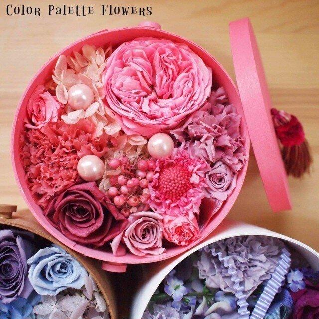 Coffret Collection/PinkFramboiseの画像1枚目