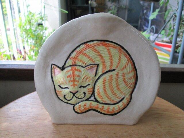眠り猫の花器(リバーシブル)の画像1枚目