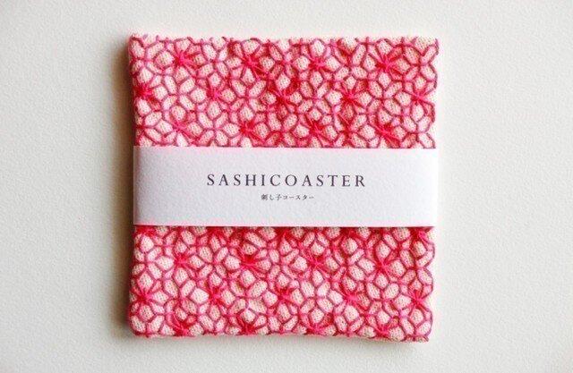 SASHICOASTER(刺し子 コースター)06の画像1枚目