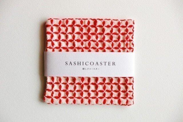 SASHICOASTER(刺し子 コースター)03の画像1枚目