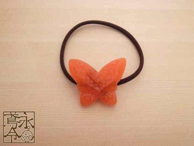 髪ゴム 濃い橙色の大きめ蝶の画像1枚目