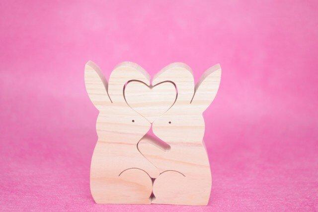 木のおもちゃ 動物組み木 ハートうさぎの画像1枚目