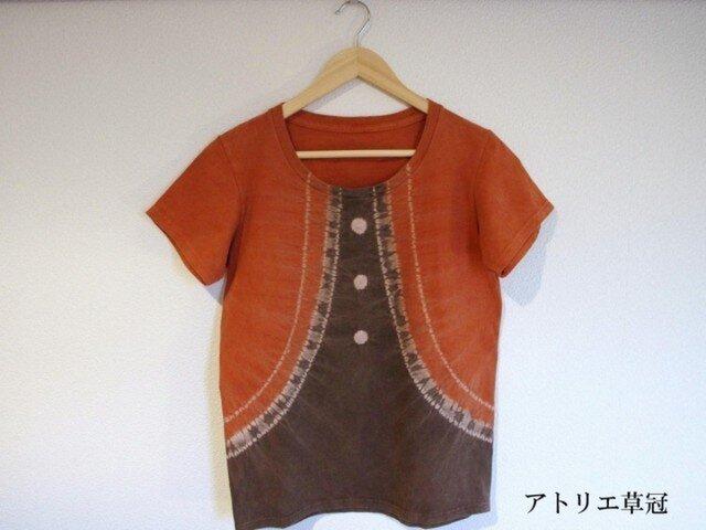 Sold 天然土顔料絞り染Tシャツ <ボレロ>の画像1枚目