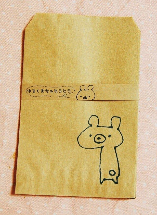 カラフル ふりむきくま 封筒セットの画像1枚目
