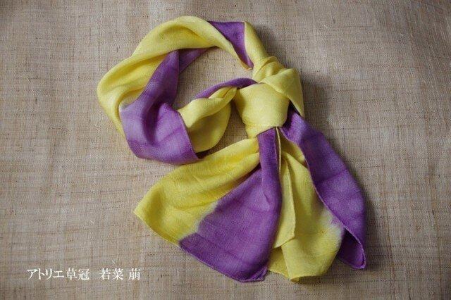 Sold 草木染絞り染め分けシルクストール エンジュ/紫根の画像1枚目