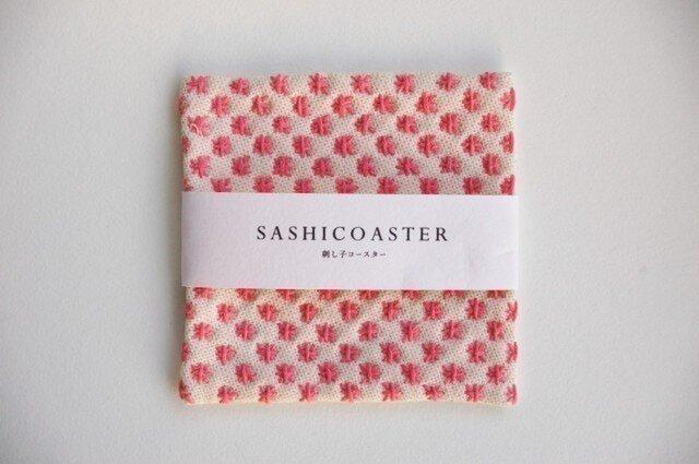 SASHICOASTER(刺し子 コースター)07の画像1枚目