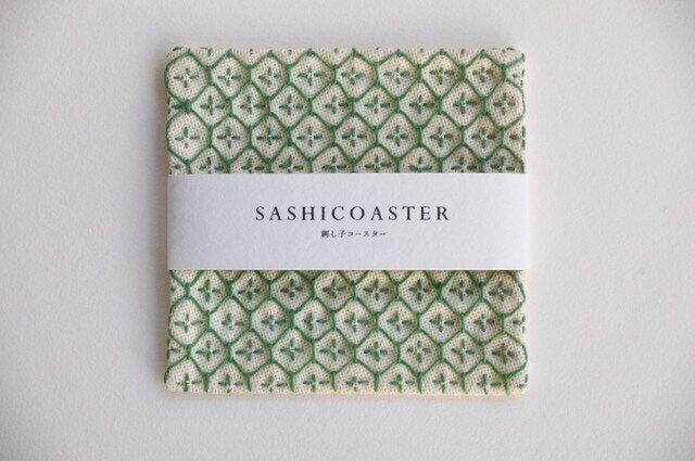 SASHICOASTER(刺し子 コースター)12の画像1枚目