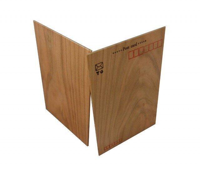 ポストカード 木のハガキ ホンザクラ 2枚セットの画像1枚目