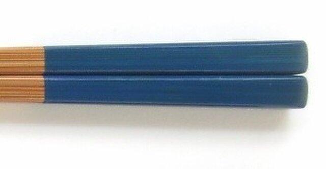 竹・自然塗料箸『サイズいろいろ大人箸』05-22-75 青の画像1枚目