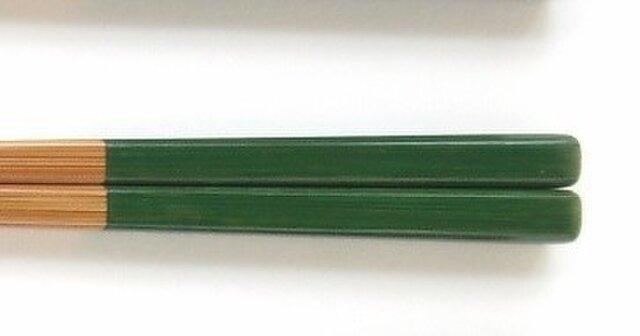 竹・自然塗料箸『サイズいろいろ大人箸』05-22-75 緑の画像1枚目