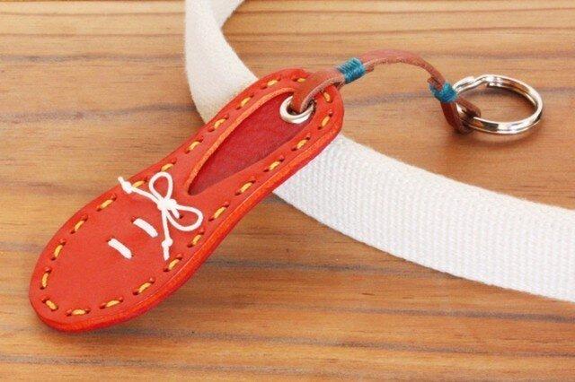 靴型のキーホルダー OR×RD #6-1 (イタリアンレザー)の画像1枚目