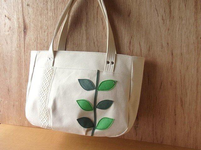 バッグ ~ 新緑の画像1枚目