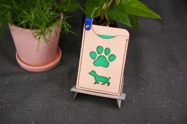 牛本革パスケース「肉球・Dog」3層タイプ☆名入・送料込!!☆の画像1枚目