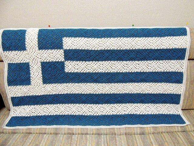 ギリシャ国旗のブランケットの画像1枚目