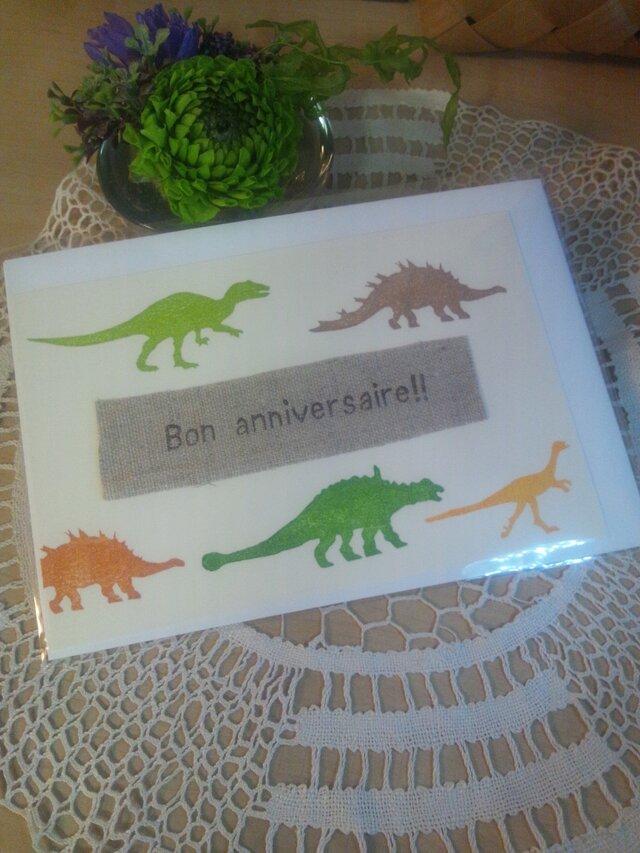 Birthdayカードの画像1枚目