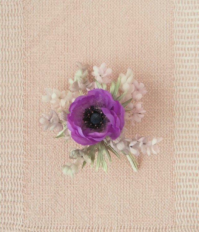 アネモネとライラック 紫色 * シルクデシン製 * コサージュの画像1枚目