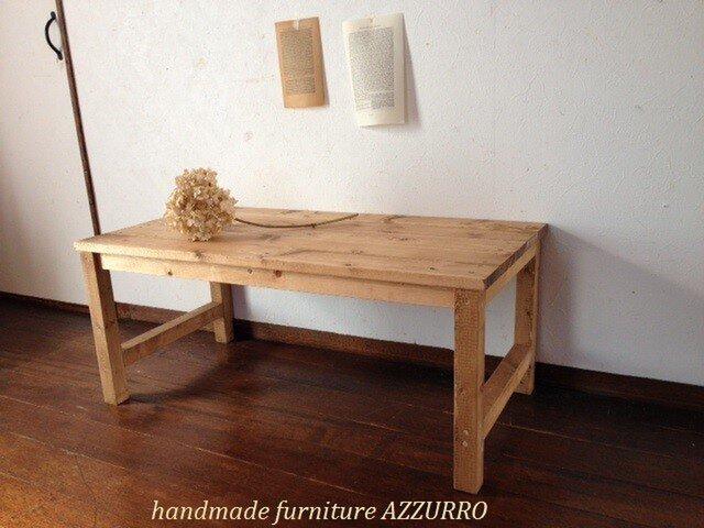 テーブルW90 D45の画像1枚目