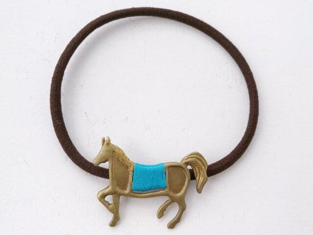 馬ヘアゴム(ライトブルー)の画像1枚目