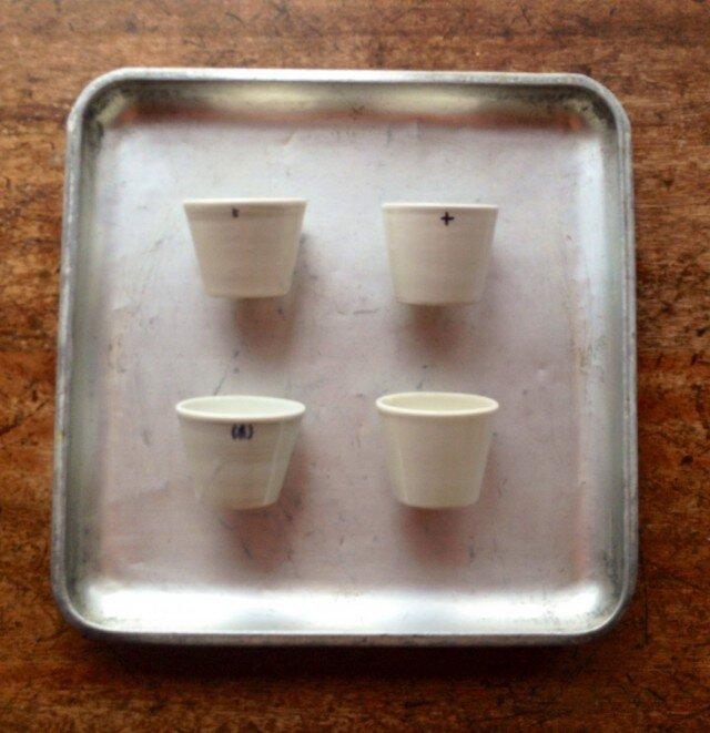 蕎麦猪口  磁器の画像1枚目
