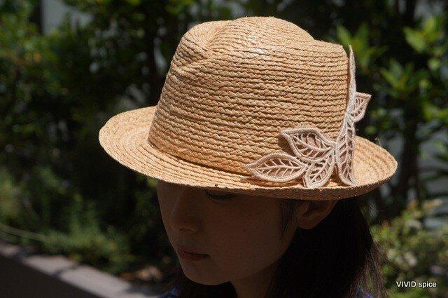 ラフィアブレード 大人HAT の画像1枚目