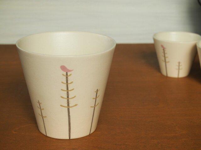 フリーカップ/forest 黄葉シリーズの画像1枚目