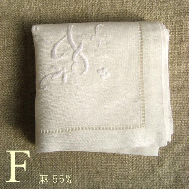 favor-POCO【麻混】手刺繍イニシャルハンカチ「F」の画像1枚目
