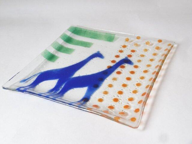 青いキリンのガラスプレートの画像1枚目