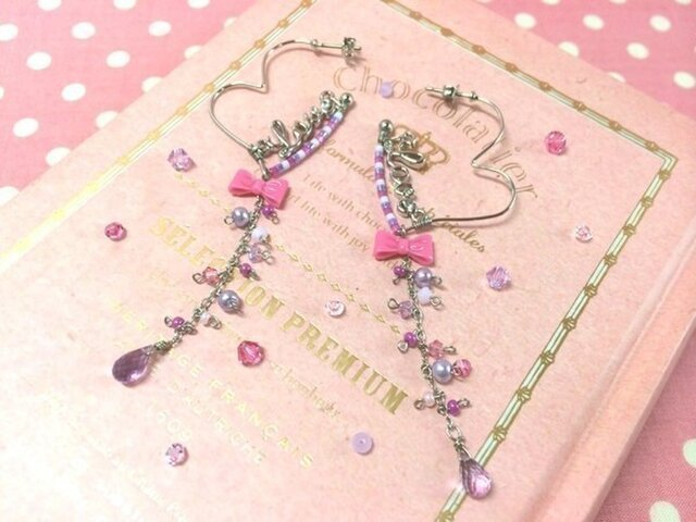 【sold out】.+゚*『Luca』.+゚*の画像1枚目