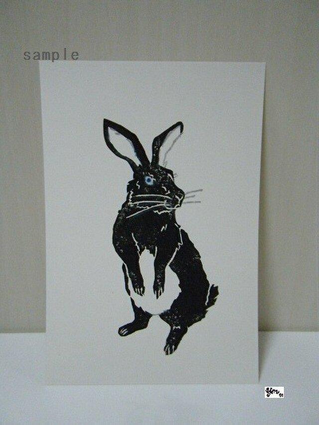 葉書〈Rabbit-1(黒)〉の画像1枚目