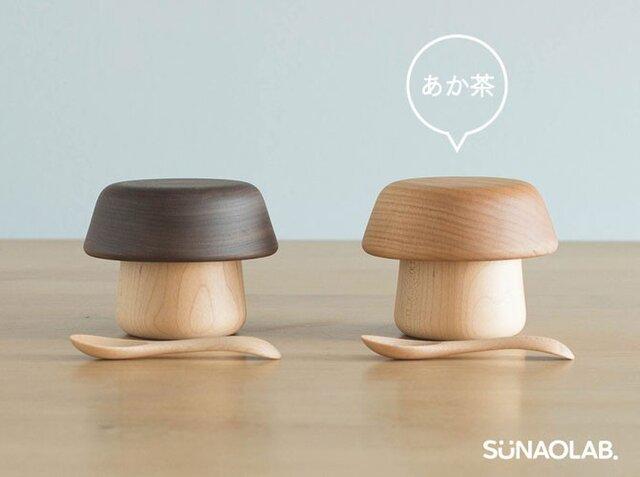 ◎出産祝いに【木製ベビー食器】きのこのうつわ(あか茶)の画像1枚目