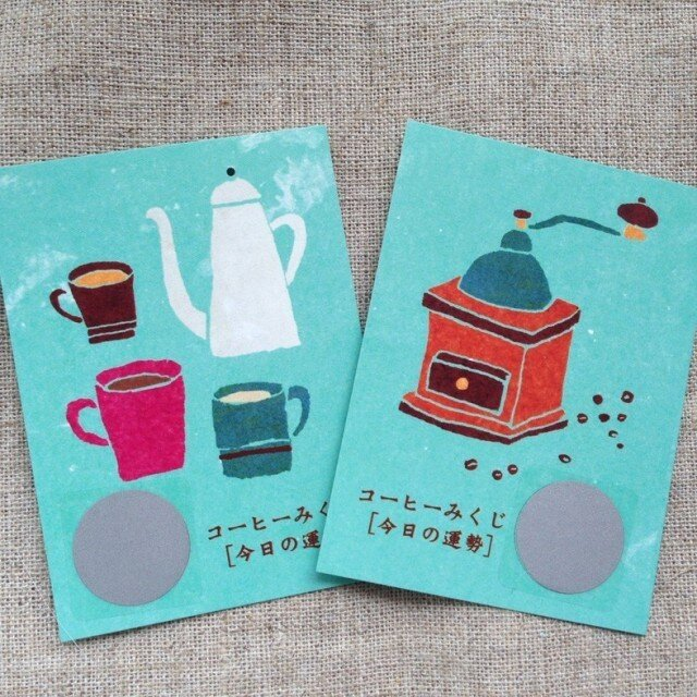コーヒーみくじメッセージカードの画像1枚目