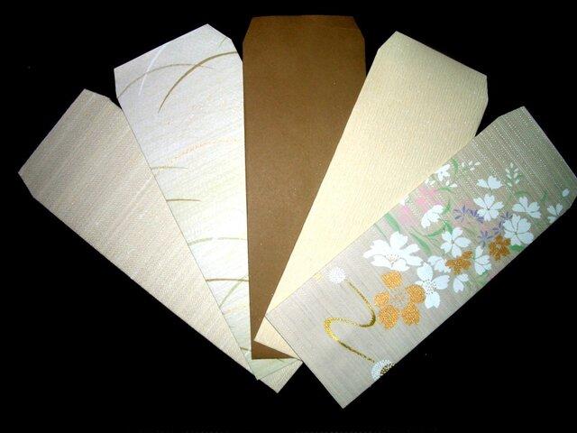 レトロ封筒 5枚組の画像1枚目