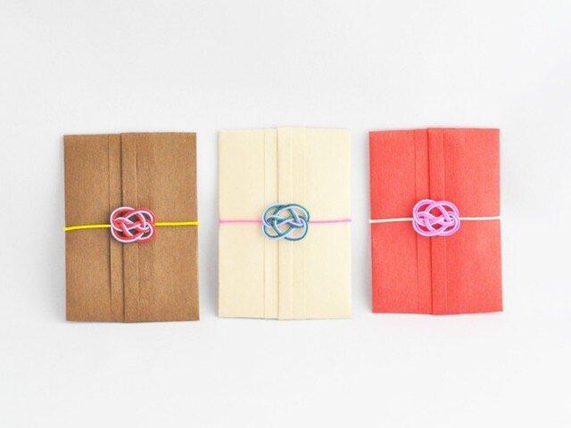 メッセージカードつき ポチ袋 13【色違い3枚セット】の画像1枚目