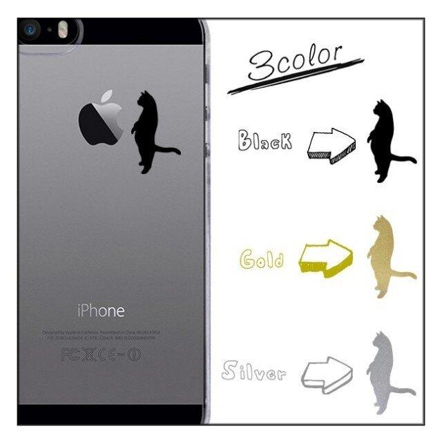 立ちあがる猫様ケース iPhone7 iPhoneケース各種の画像1枚目