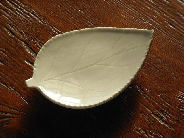 葉っぱ皿の画像1枚目