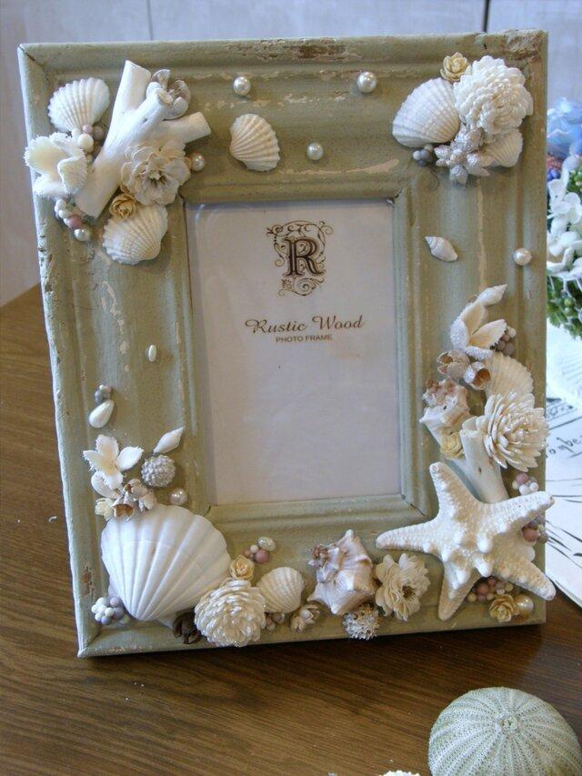 貝の写真立ての画像1枚目