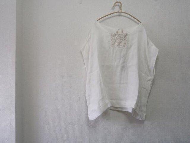 en-en鈎針手刺繍オフホワイト(013)の画像1枚目